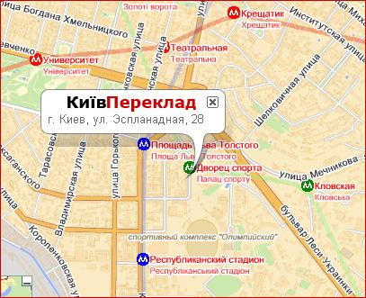buro_perevodov_kiev_1