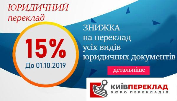 kp-ur-2019-09