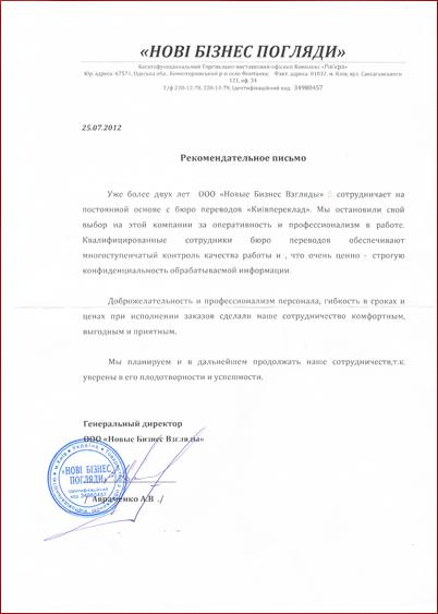 novy_business_poglyady
