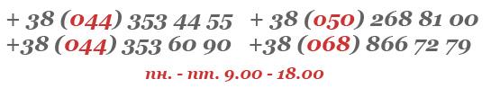 Дополнительная информация о переводческих ценах и тарифах