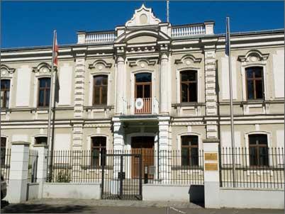 Фото австрийского посольства в Украине
