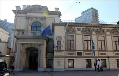 Фото здания посольства Кипра в Киеве