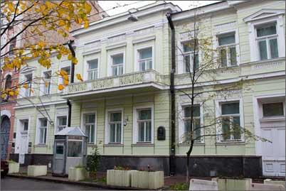 Фото здания британского посольства в Киеве