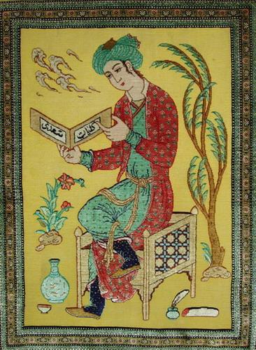 Персидский язык (фарси)