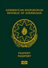 Перевод паспорта Азербайджана
