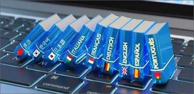 На захист роботи з бюро перекладів