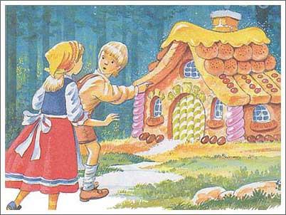 ілюстралція до казки Ганзель та Гретель