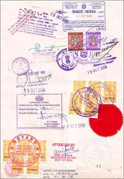 Sample of document translated in Ukraine