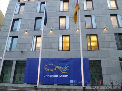 Фото посольства Німеччини в Україні